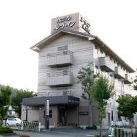 酒店路線- 富士吉田市