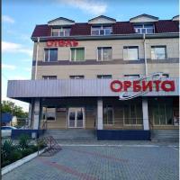 гостиница ОРБИТА, отель в Лабинске