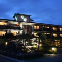 Matsushima Koumura, hotel in Matsushima