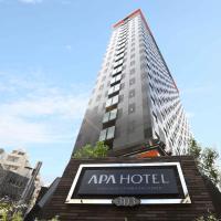 APA Hotel Yamanote Otsuka Eki Tower