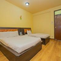 Dhulikhel Training Centre, hotel in Dhulikhel