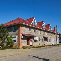 Русская Усадьба, отель рядом с аэропортом Platov International Airport - ROV в городе Krasnyy