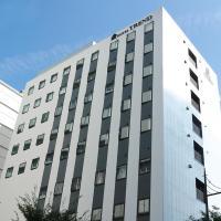 Hotel Trend OkayamaEkimae, hotel in Okayama