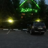Мотель Веретенино