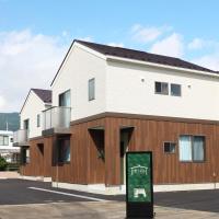 Villas Fujiyoshida