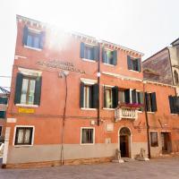 Guesthouse Ca' San Marcuola 1