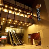 WeBase TAKAMATSU, hotel a Takamatsu