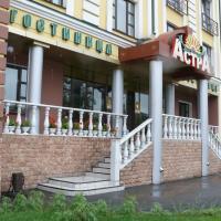 Отель Астра, отель в Белове