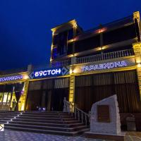 Hotel Buston