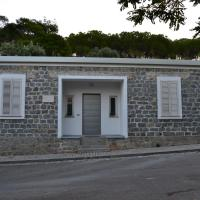 Borgo Marinaro La Medusa Arbatax - camere con bagno privato o appartamento con cucina