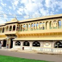 Hotel Shahi Palace, hotel in Mandāwa