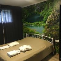 Orbi Palace Delux 227, hotel in Bakuriani