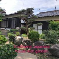 Traditonal Japanese House (≤12 persons), 5 mintues to Subway Sta. of Fukuoka Airoport Line