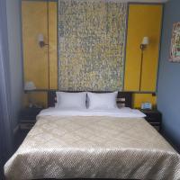 Hotel Almaz, отель в городе Strunino