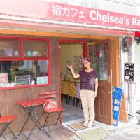 Yadocafe Chelsea's Rainbow B&B