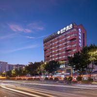 Insail Hotels (Pazhou Exhibition Center KeCun Metro Station Liyin Square Branch Guangzhou)