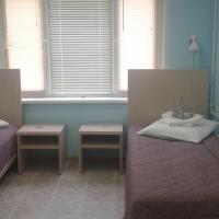 """Апартаменты """"Айхал"""", отель в городе Aykhal"""