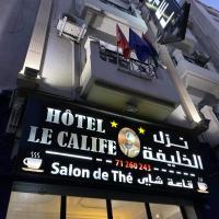Hôtel le calife