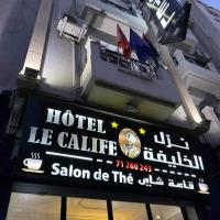 Hôtel le calife, hotel in Tunis