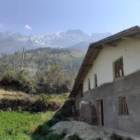 Hotel Camino Inca Piscacucho