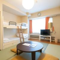 Angel Resort Yuzawa / Vacation STAY 2121