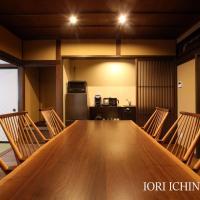 Iori Stay Hida โรงแรมในฮิดะ