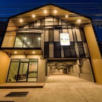 The New Residence Buriram