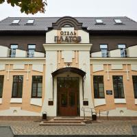 Отель Платов, отель в Новочеркасске