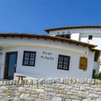 Hotel Adam, hotel in Makrinitsa