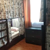 U Natalyi Guest House, hotel in Zelenograd