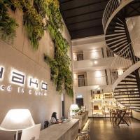 HAKO HOTEL (MOUNT AUSTIN), отель в Джохор-Бару