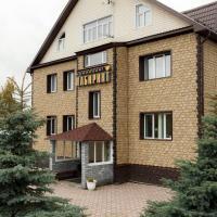 Отель Лабиринт