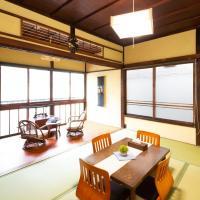 Yokohama - House / Vacation STAY 4547