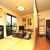 Yufu - Hotel / Vacation STAY 48438、由布市のホテル