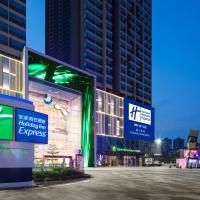 Holiday Inn Express Foshan Chancheng, an IHG Hotel, hotel in Foshan