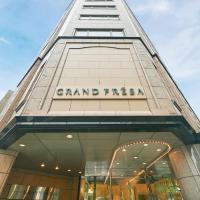 Sotetsu Grand Fresa Hiroshima