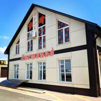 Hotel Listopad, отель в городе Korenovsk