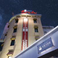 HOTEL Shine Kawagoe (Adult Only), hotel in Kawagoe