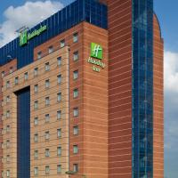 Holiday Inn London Brent Cross, an IHG Hotel