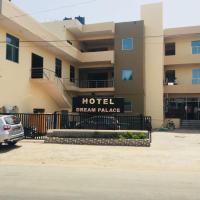 Hotel Dream Palace, hotel in Jaipur