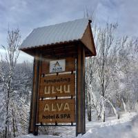 Alva Hotel & Spa, отель в Цахкадзоре