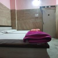 Vatada Guest House, hotel near Maharana Pratap Airport - UDR, Dabok