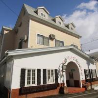 Pension Oz, hotel in Yuzawa
