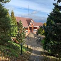 River House, отель в городе Fruktovaya