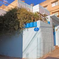 "The Blue House ""Gerasa"", hotel in Jerash"