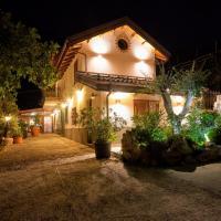 Agriturismo Mare e Monti, hotel in Agerola