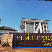 J.P.GRAND HOTEL, hotel in Trat