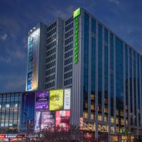 Holiday Inn Express Dalian Development Zone, an IHG Hotel, отель в городе Jinzhou