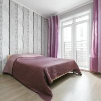 Apartments Freedom on Shamshinykh