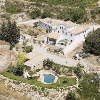 Masia Rural Cal Simó